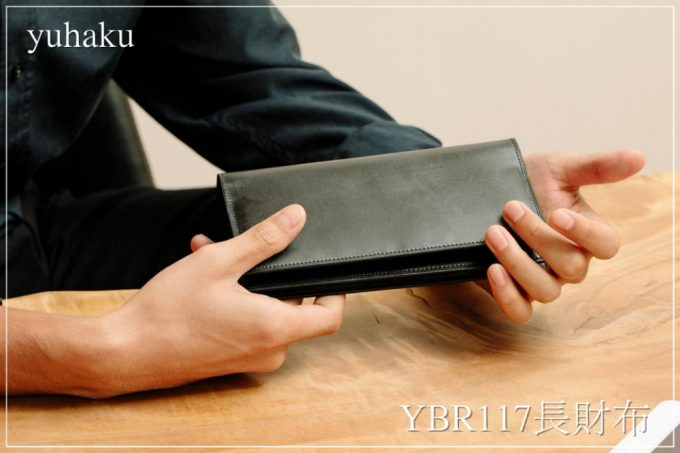 yuhaku・YBR117長財布