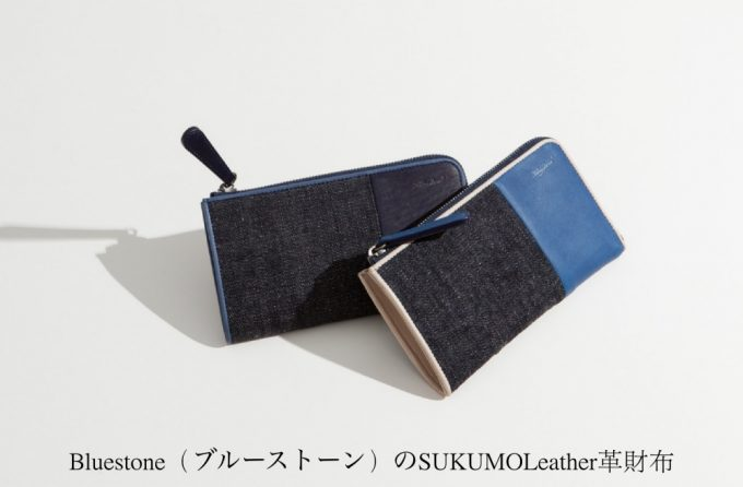 Bluestone(ブルーストーン)のSUKUMOLeather革財布