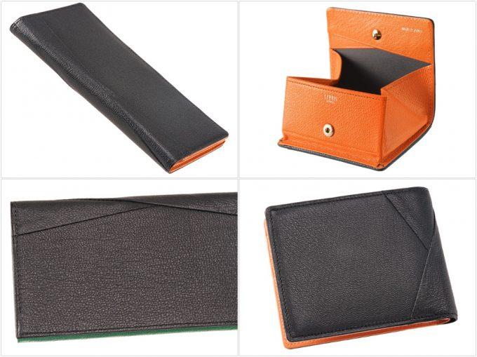 CYPRIS(キプリス)グリッターゴートシリーズの革財布の各種