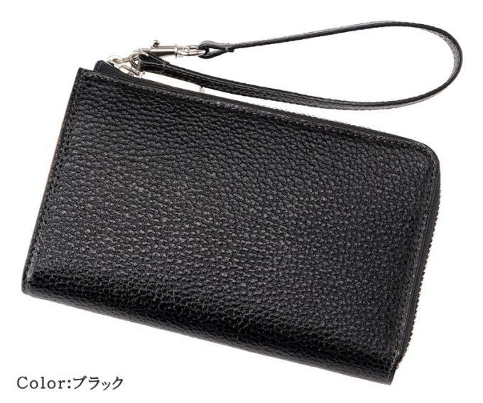 ミドル財布モバイルウォレット(ブラック)