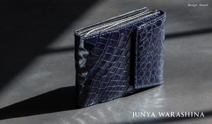 スクモクロコダイル二つ折り財布