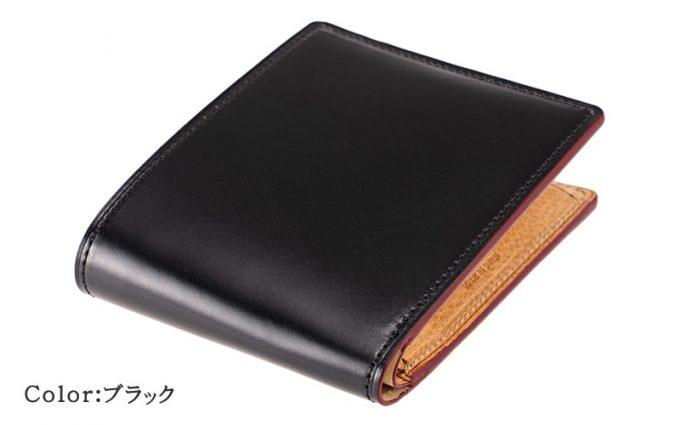 二つ折り財布オイルシェルコードバン&ヴァケッタレザー