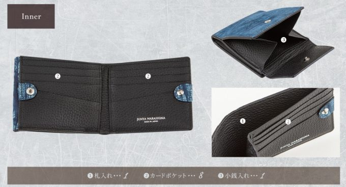 スクモレザーロウ割れ二つ折り財布の収納ポケット
