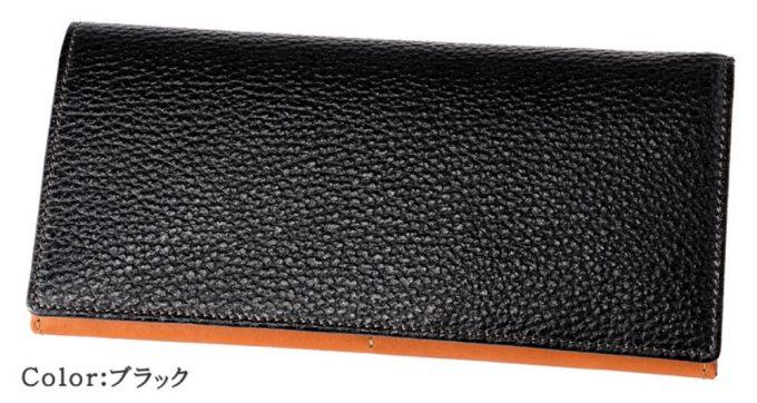 CYPRIS革財布「長財布カシューレザー」のブラック