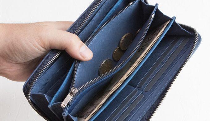 ブルーストーンの山羊革の財布の内装