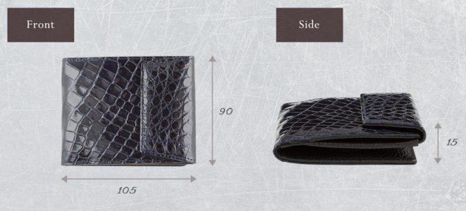 スクモクロコダイル二つ折り財布のサイズ