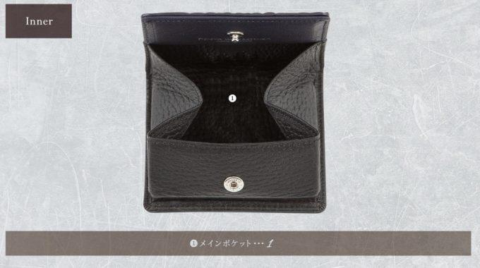 スクモクロコダイルコインケースのメインポケット