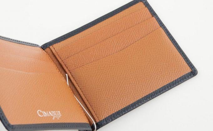 キャッシュレスに便利なカードポケット