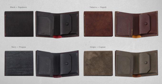 Luteceのコンパクトウォレット各カラー一覧