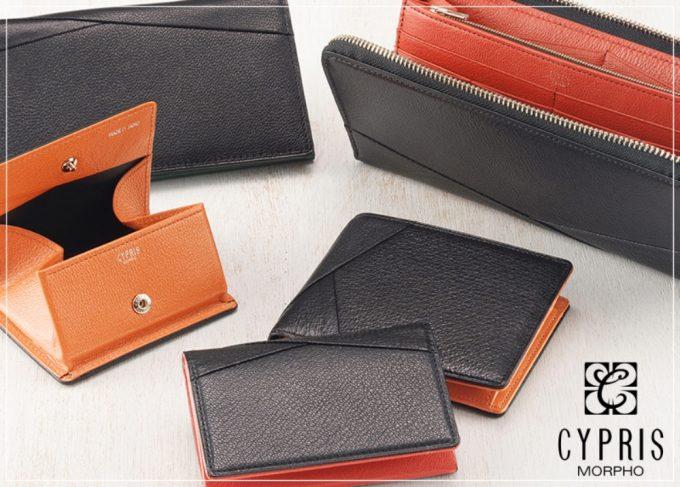 CYPRIS(キプリス)グリッターゴートシリーズ革財布
