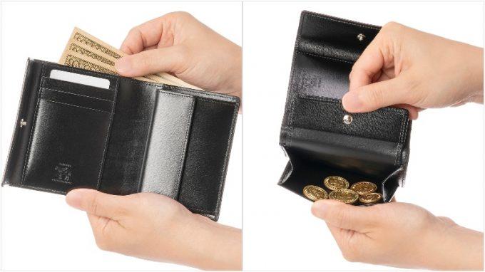 カヴァレオ・カンガの収納ポケット