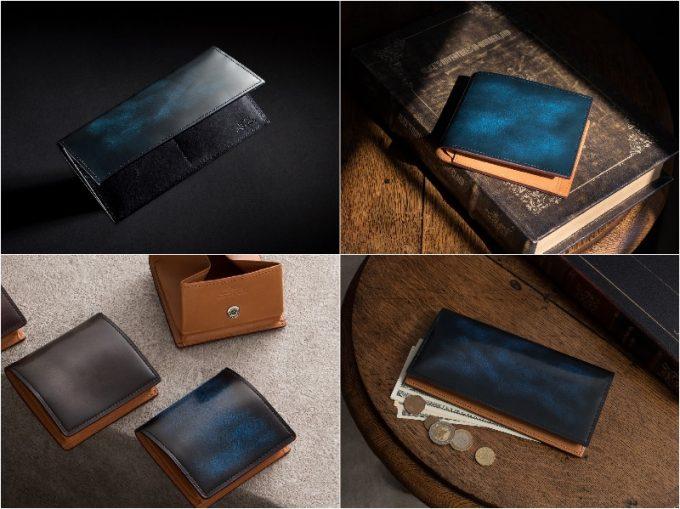 フェソン・アドバンレザーの各種財布
