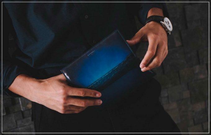 yuhaku・手染め染色の財布(グラデーションブルー)
