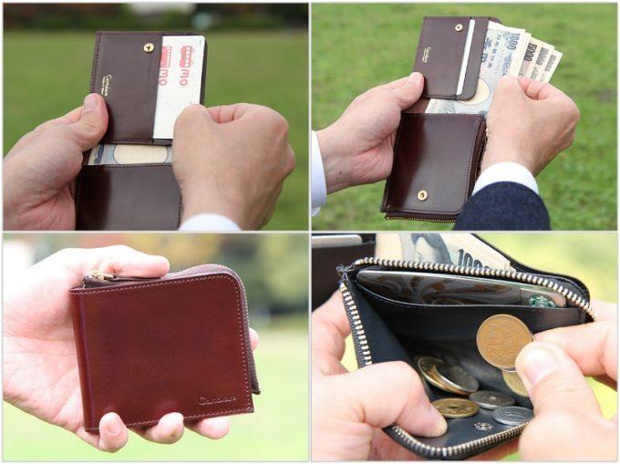 ジャミーウォレット・L字ファスナー本革二つ折り財布の各部