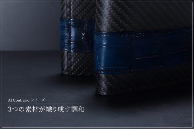 yuhakuのアルコントラリオシリーズ