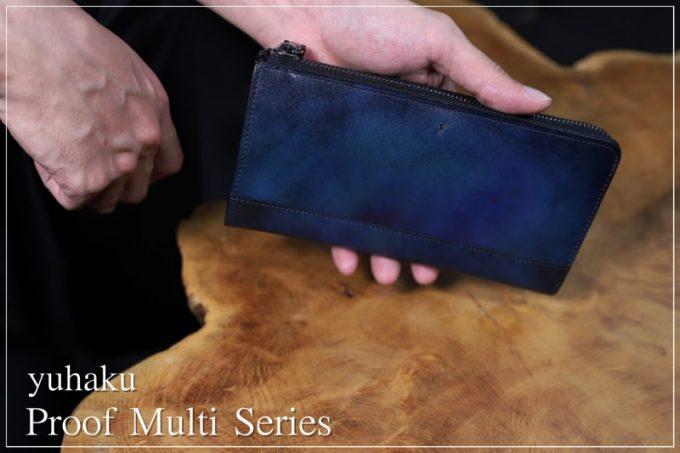 yuhakuのプルーフマルチシリーズのL字ファスナー長財布