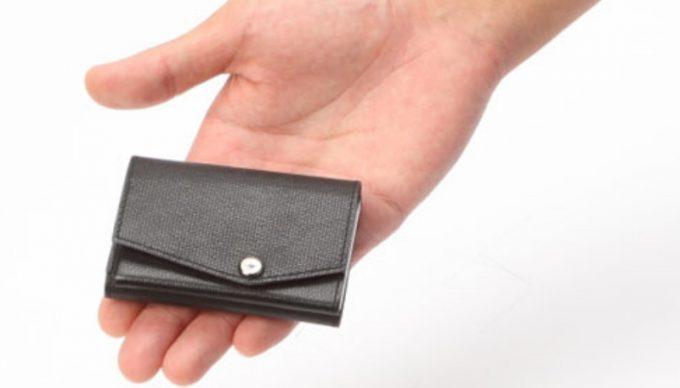 コンパクトな三つ折り財布