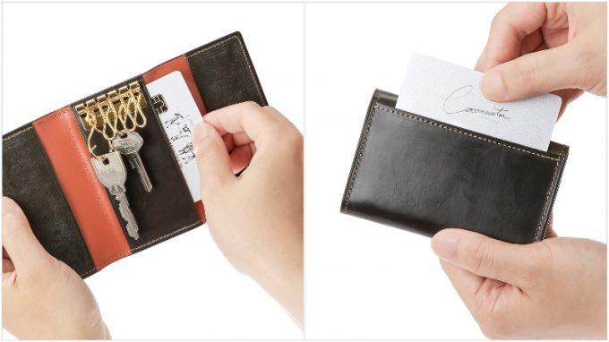 カードとお札が入るキーケース・ココマイスター
