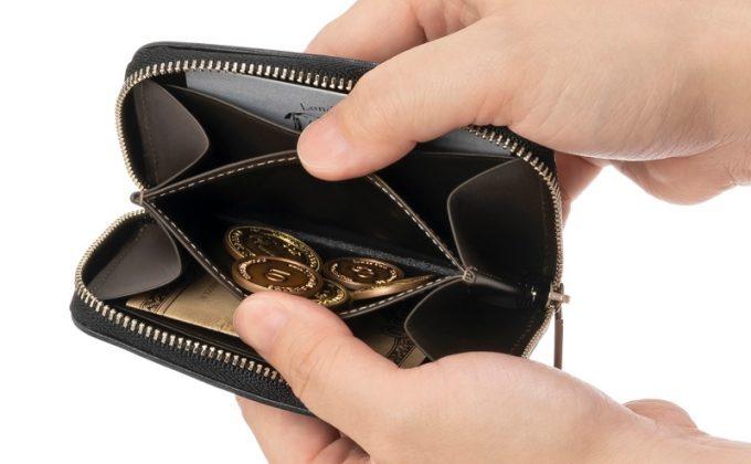 小銭、お札、カードが入るシレークスの内装ポケット