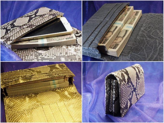 200万円入る財布の各部