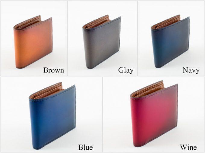 YPF136二つ折り財布のカラーバリエーション