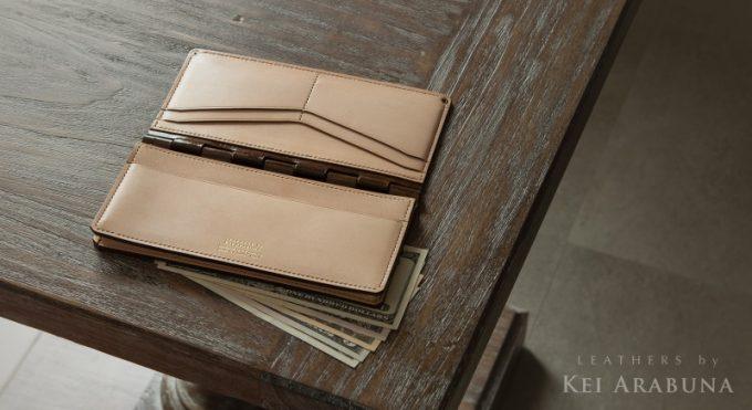 蝶番札入れ(Cho-tsugai Wallet)