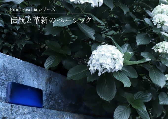 yuhakuのプルーフフォスキーアの財布