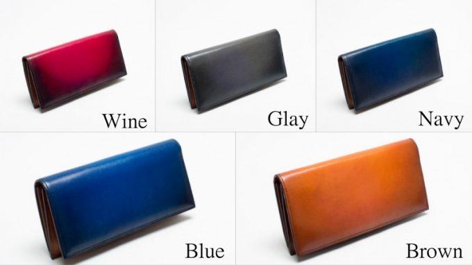 YPF110長財布のカラーバリエーション