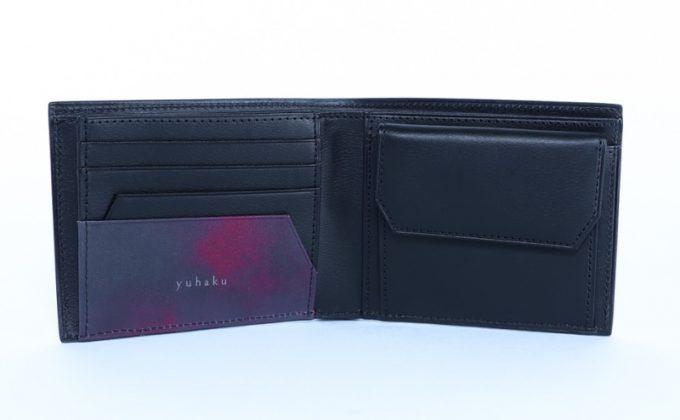 YPM137二つ折り財布の内装のyuhakuのロゴ