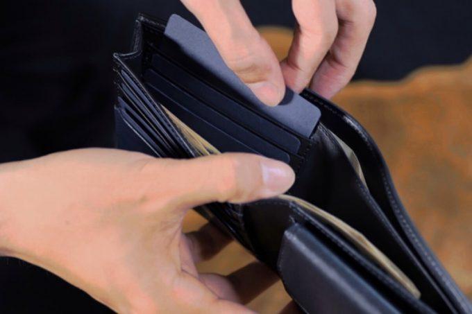 YPM137二つ折り財布の収納ポケット