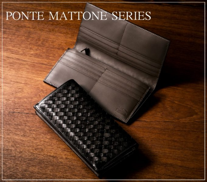 ココマイスター(COCOMEISTER)ポンテマットーネシリーズの財布