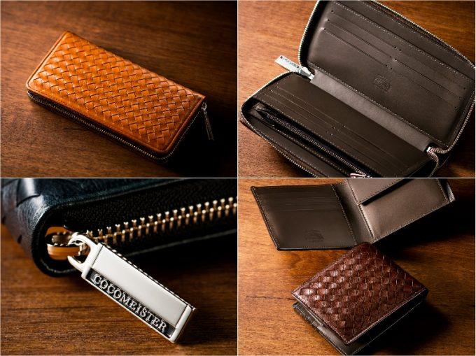 ココマイスター(COCOMEISTER)ポンテマットーネシリーズの財布各種