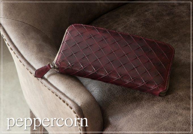 peppercorn(ペッペルコルム)の財布