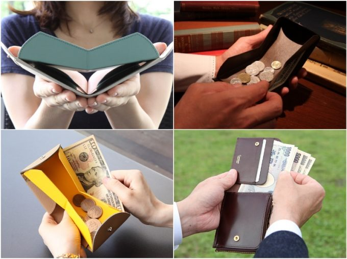 Cartolare(カルトラーレ)の財布各種