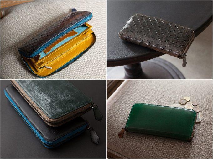 peppercorn(ペッペルコルム)の財布各種
