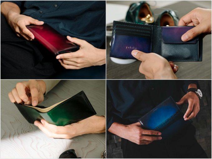yuhaku(ユハク)の財布の各種