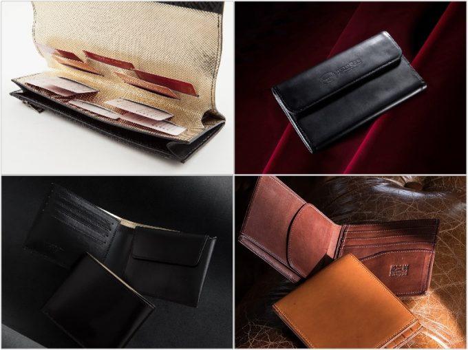 二宮五郎商店の財布各種