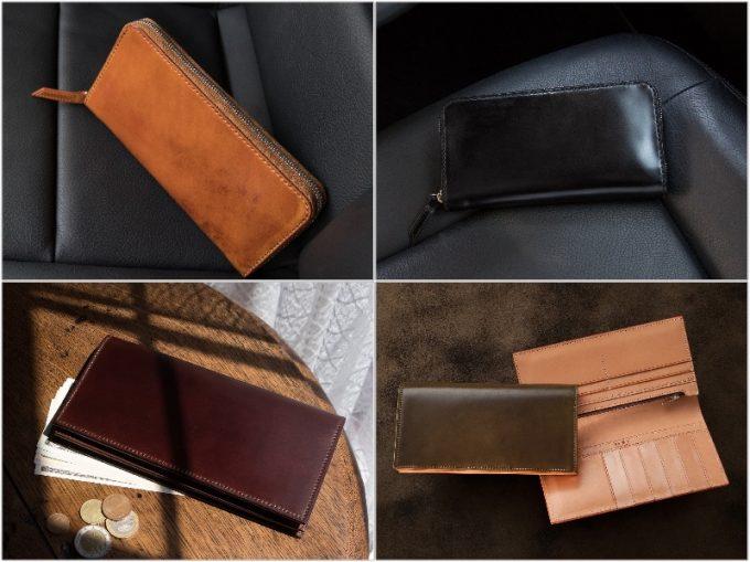 無二(むに)の財布の各種