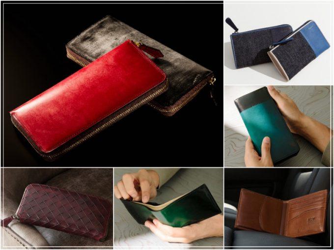 日本製の革財布メンズ用おすすめ15選