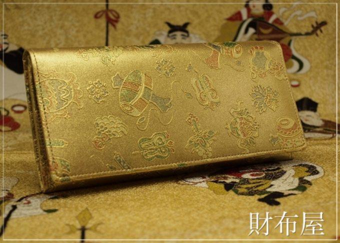 財布屋の財布(大阪)
