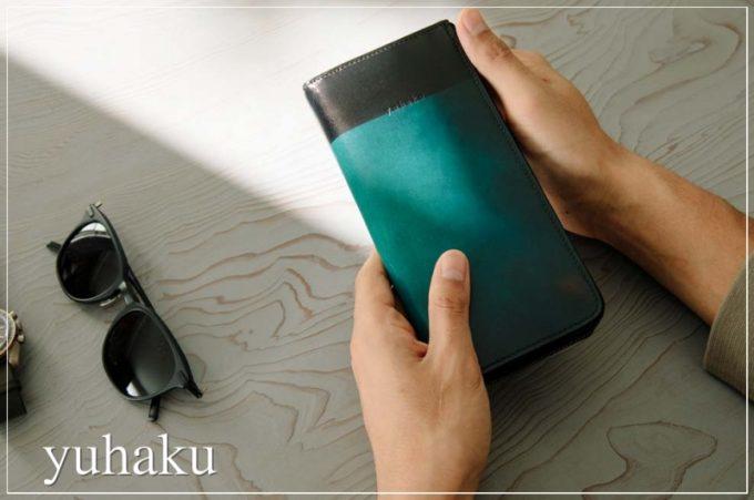 yuhaku(ユハク)の財布(横浜)