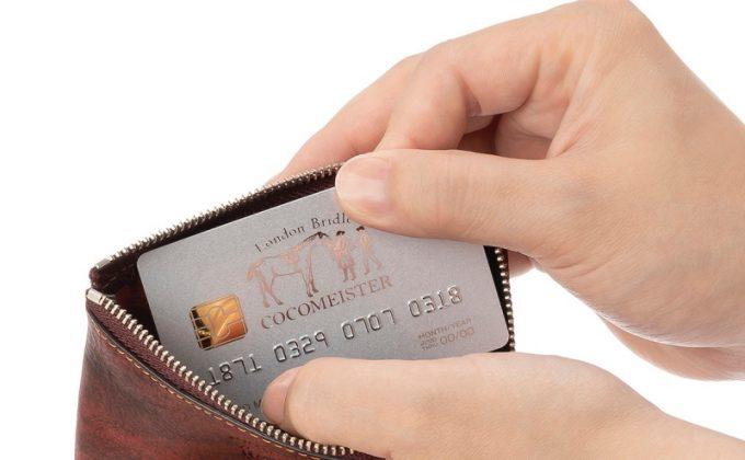 ベテルギウス・ジャウザーからカードを取り出す