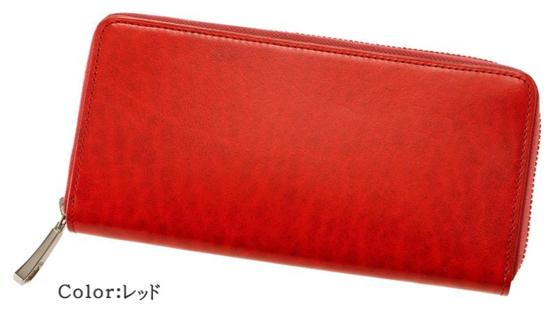 CYPRIS・ルーガショルダー&フルベジタブルタンニンシリーズの財布(レッド)