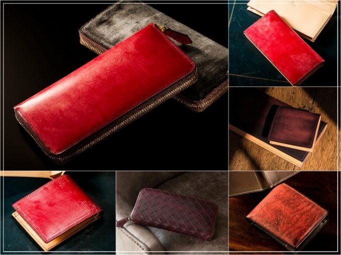 赤い財布おすすめ
