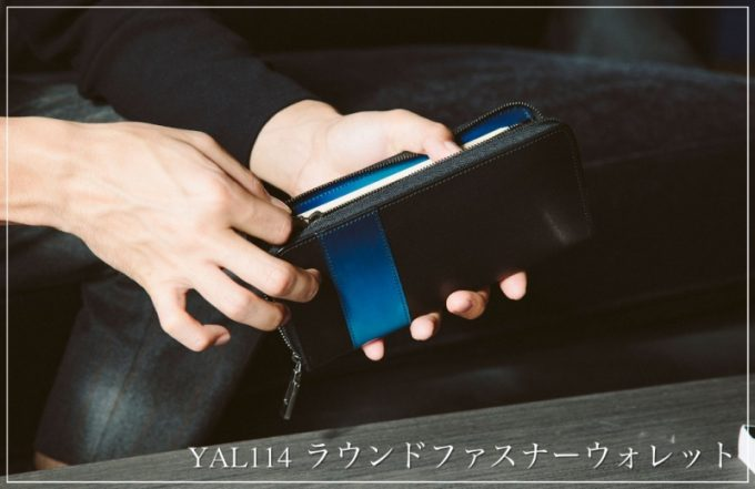 yuhaku・YAL114ラウンドファスナーウォレット