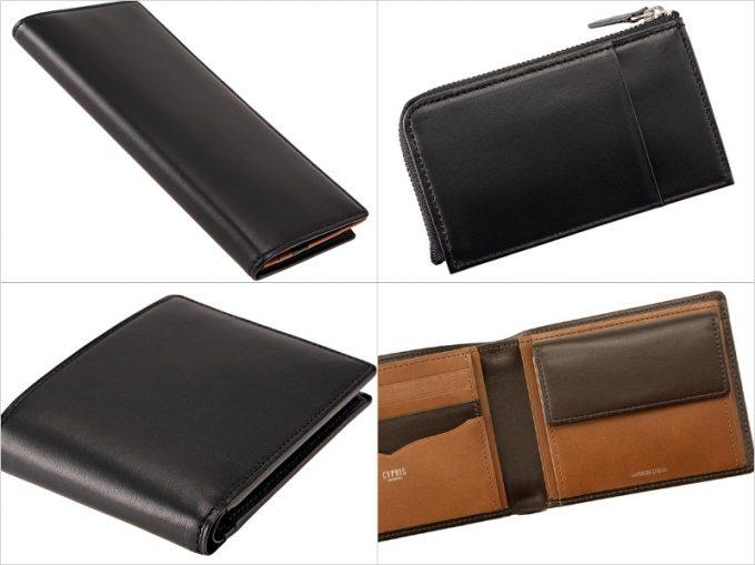 テルヌーラシリーズの財布(抜粋)