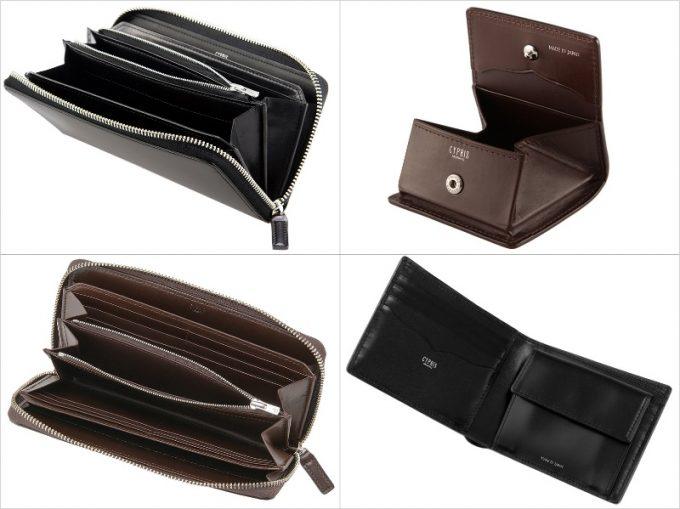 オイルシェルコードバン&リンピッドカーフシリーズの財布(抜粋)