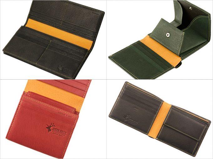 ディアスキンⅡシリーズの財布(抜粋)