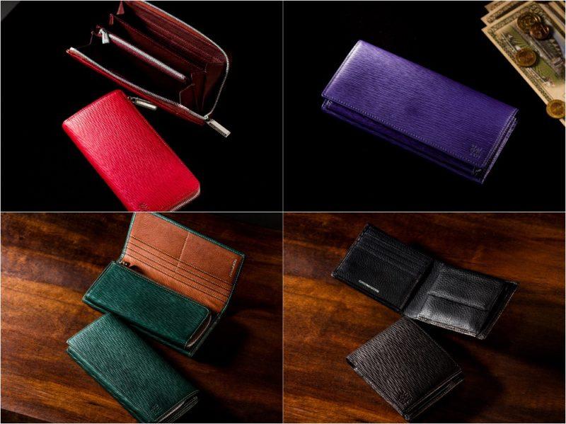 ギャラクシーシリーズの財布各種