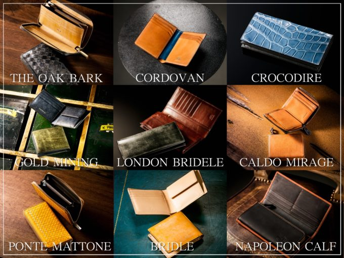ココマイスター(COCOMEISTER)の革財布